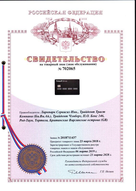 11270702_3 (TZ) (pdf.io)_5253537