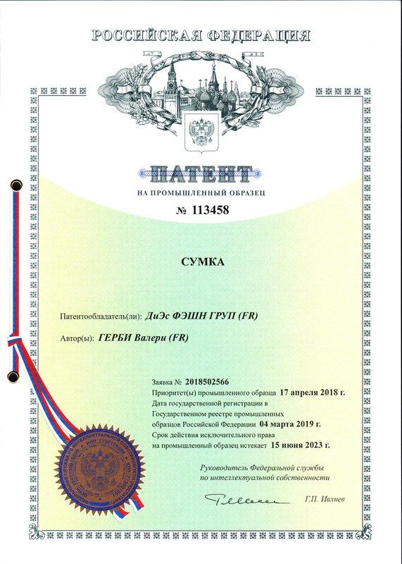 11270704_4 (patent) (pdf.io)_5253537
