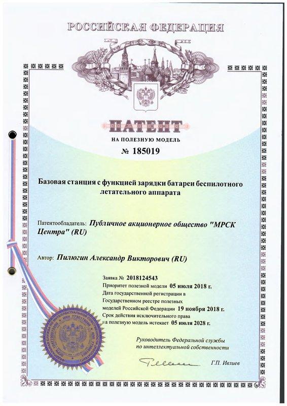 11270706_8 (Patent)-1_5253537