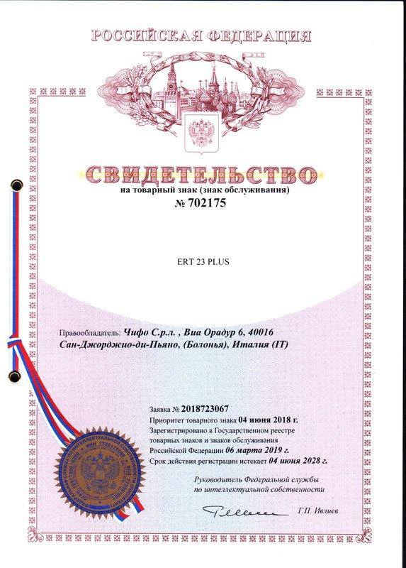 11270717_15 (TZ) (pdf.io)_5253537