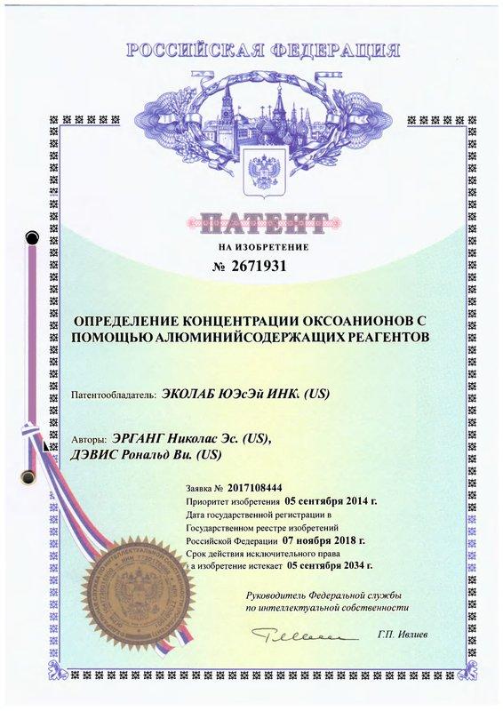11270723_22 (Patent)-1_5253537