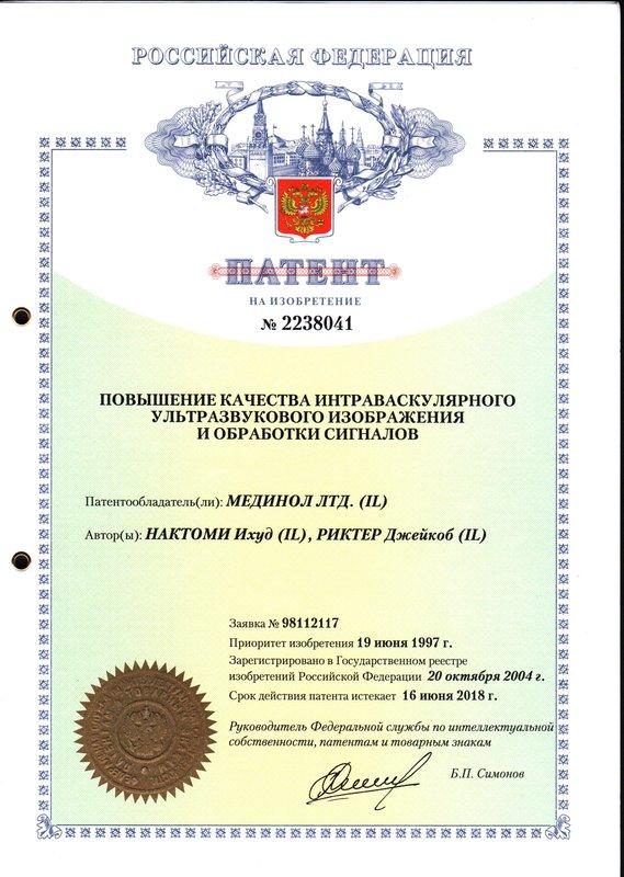 11270729_29 (patent)-1_5253537