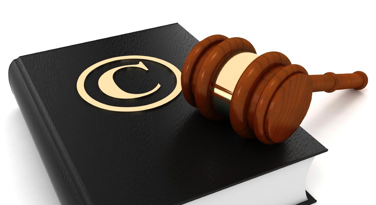 Стоимость регистрации авторского права