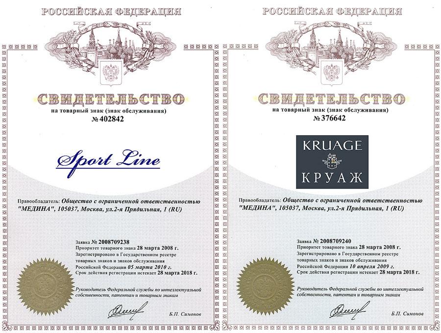 Услуги международной регистрации товарного знака