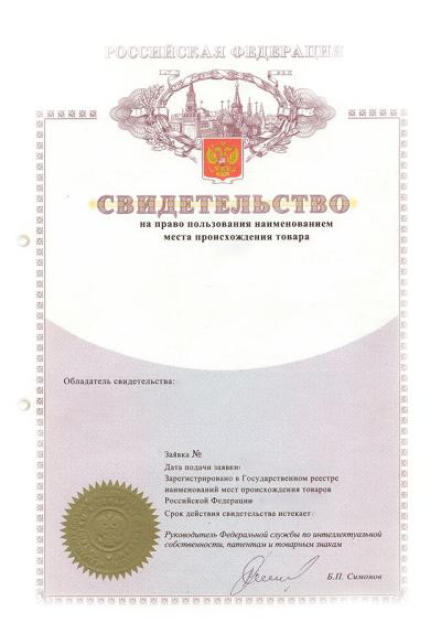Регистрация НМПТ