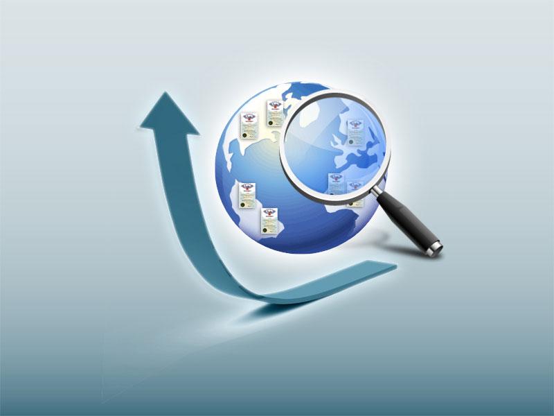 Патентно-информационный поиск