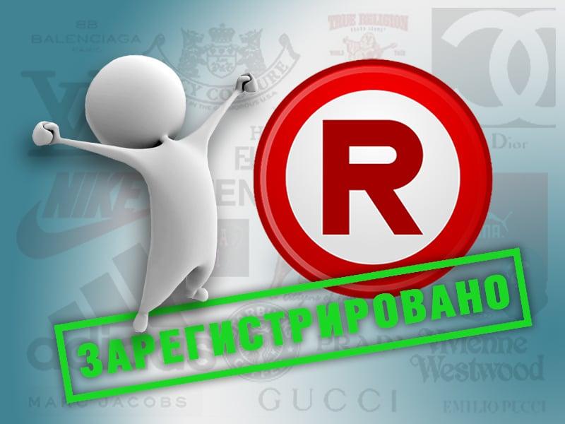 Международная регистрация логотипа